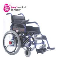 Buy cheap Elderly / Children Outdoor Fold Up Electric Wheelchair Hire With Black Cushion from wholesalers