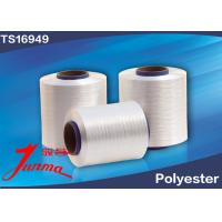 Buy cheap Raw White 2000D HMLS Polyester Filament Yarn for HMLS Polyester Tyre Cord Fabric Weaving from wholesalers