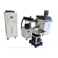 Buy cheap Servo Motors Laser Welding Equipment 400W , CCD Monitor Three Phase from wholesalers