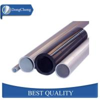 Buy cheap Industrial Aluminium Hollow Pipe , 6063 T6 Aluminium Tube Non Polished from wholesalers
