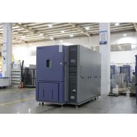 Buy cheap programmable wet heat alternating test chamber to test the performanc of materials in various environments from wholesalers