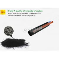 Buy cheap Black NPG 59 Canon Copier Toner IR 2002L / 2002G / 2202L / 2202N / 2202DN from wholesalers
