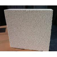 Buy cheap High Strength Mullite Insulating Fire Bricks For Hot Blast Stoves from wholesalers