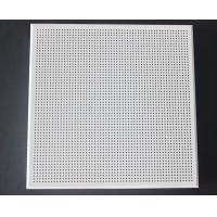 Buy cheap Weather Resistant Acoustical Ceiling Tiles Aluminum / Galvanized Steel White Coated from wholesalers