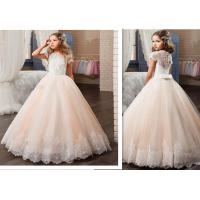 Buy cheap Luxury Lace Flower Girl Dresses / White Ball Gown Flower Girl Dresses from wholesalers