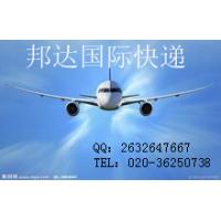 Buy cheap International express import service from China to Austria By DHL from wholesalers