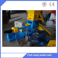 Buy cheap China animal feed pellet press machine with high quality from wholesalers