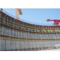 Buy cheap H20 Wall Form System , Core Wall Formwork For All Types Of Walls and Columns from wholesalers