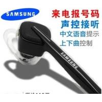 Buy cheap Bluetooth newest version 4.0 bluetooth earphone for N975 support voice answering product
