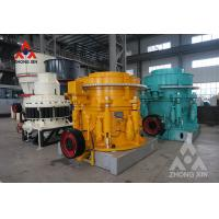 Buy cheap High quality price Large Capacity Single Cylinder Hydraulic Cone Crusher with High Quality for Gold Mining Machine from wholesalers