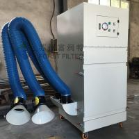 Buy cheap FORST Filtration Type Industrial Dust Removal Dust Collection for Grinding Dust from wholesalers