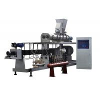 Buy cheap 200kg/h fully automatic fish farm floating fish feed extruder machine  in India from wholesalers