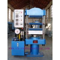 Buy cheap Plastic coil floor mat machine---extruder product