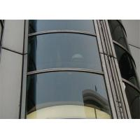 High Color Uniformity Dark Grey Reflective Glass 4mm - 8mm Thickness For Building Material