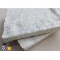 Buy cheap 20mm E-Glass Woven Fiberglass Mat For Sound / Thermal Insulation from wholesalers