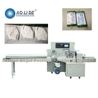 Buy cheap PLC 40 Bags/Min Face Masks Sealing Packaging Machine from wholesalers