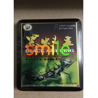 Buy cheap Black Ant King Male Stimulation Pills Herbal Male Enhancement Pill No Side Effect from wholesalers