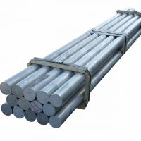 Buy cheap Small Density 1060 Aluminum Alloy Bar Good Corrosion Resistance from wholesalers