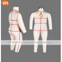 Buy cheap Jume realistic babies fit dress form pinnable mannequin in multi size from wholesalers
