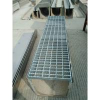 Buy cheap polymer channel, Polymer concrete drainage channel,galvanised steel grating with solid bar from wholesalers