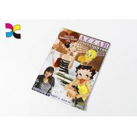 Buy cheap Comic Self Publishing Book Printing Services Photo Perfect Binding 4 Color from wholesalers