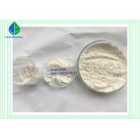 Buy cheap Male Sex Hormone Drugs , Anti - estrogen Steroids Arimidex 120511-73-1 For Muscle Growth from Wholesalers