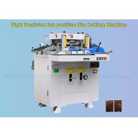 Buy cheap Label Tape Automatic Fabric Die Cutter / Precisely tag film die punching machine from wholesalers