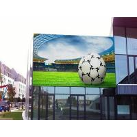 Buy cheap DIP Multi Screen RGB LED Display 1/4 Scanning Statium Full Color Outdoor from wholesalers