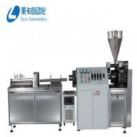 Buy cheap CTO Carbon Filter Machine/Carbon Block Making machine from wholesalers
