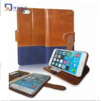 Buy cheap Luxury Slim Leather Mobile Phone Case for iPhone 6 (LC-C003A) from wholesalers