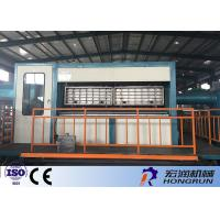 Buy cheap Rotary Type recycled Paper Egg Crate Making Machine 8000pcs/h Capacity from wholesalers