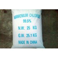 Buy cheap Ammonium Chloride Chemical Fertilizers , White Powder Industrial / Agriculture Fertilizer from wholesalers