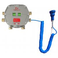 Buy cheap Fuel Bottom Loading overfill protection and Static earthing system from wholesalers