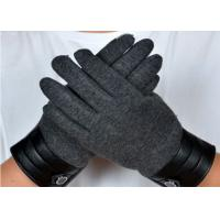 Buy cheap Dark Grey Ladies Touch Screen Gloves , Winter Gloves With Touch Screen Fingers  from wholesalers
