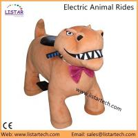 Buy cheap Kids Electric Animals Dinosaur Cool Game Equipment for Kids, with Low Price High Quality! from wholesalers