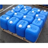 Buy cheap Factory best price for Phosphoric Acid 53%,54%, 85% Food Grade / industry grade from wholesalers