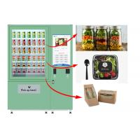 Buy cheap Winnsen Belt Cupcake Vending Machine Fruit Vegetables Vending Lockers With Lift System from wholesalers