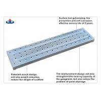 Buy cheap Perforated Customized Steel Scaffold Planks Galvanize Q235 Construction Walk Boards product