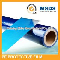 Buy cheap Dark Blue Stainless Steel Protective Film Protective Tape For Metal Anti Dust from wholesalers