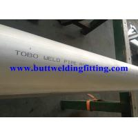 Buy cheap 316H 18 Inch Stainless Steel Welded Pipe Super Flex Welding Cable Electric Bicycle from wholesalers