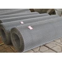 Buy cheap 304 Stainless Steel Wire Mesh Woven For Mine Sieving , Size Custom from wholesalers