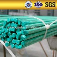 Buy cheap Epoxy Coated HRB400E 12mm Steel Iron Bar from Wholesalers
