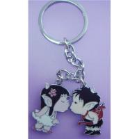 Buy cheap Couple key chain from wholesalers