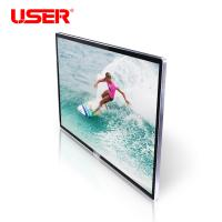 Buy cheap Professional Interactive Touch Screen Flat Panel Mount Touch Screen from wholesalers
