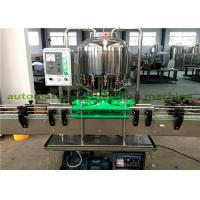 Buy cheap Linear Type Small Mineral Water Filling Machine , Pet Bottle Beverage Capping Machine product