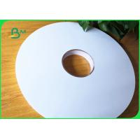 Buy cheap 24gsm 28gsm Food Safe Wrapping Paper For Packaging 6mm 8mm 12mm Straws from wholesalers