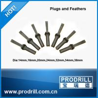 Buy cheap Concrete Hand Splitter Wedges and Shims/Plugs and Feathers from wholesalers
