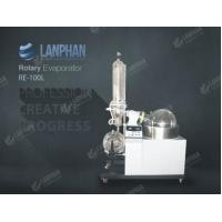 Buy cheap RE-100L glass rotary evaporator from wholesalers