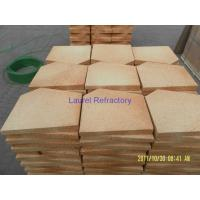 Buy cheap Customized Fire Clay Brick Refractory,Insulating Firebricks For Chimney, Lime Kilns, Fireplace product