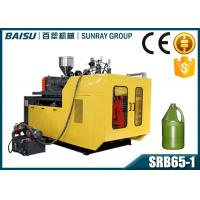 Buy cheap 1 Gallon HDPE Plastic Water Bottle Blow Molding Machine 440V 26.5KW SRB65-1 product